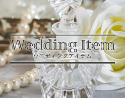 Wedding Item