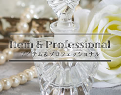 Item&Professional